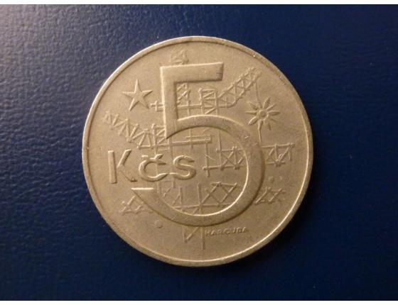 5 korun 1966