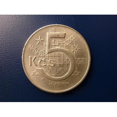5 Kronen 1979