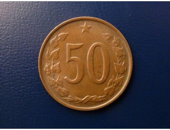 50 haléřů 1971
