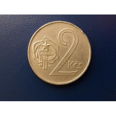 2 Kronen 1986