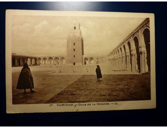 Kairouan - Cour de la Mosquée