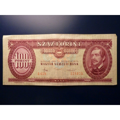 100 Forint 1984
