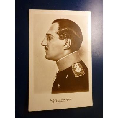 Beograd 1930 - Nj. V. Kralj Aleksandar I