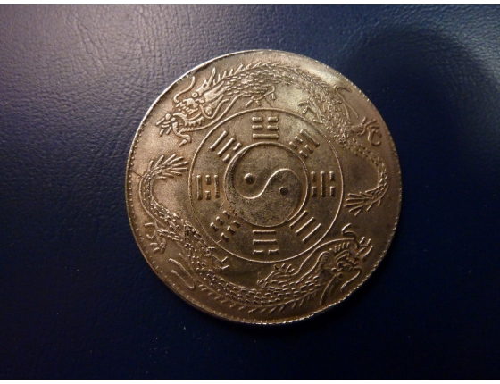 Čínský dolar