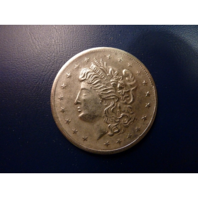 ONE TROY OUNCE replica