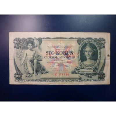 100 Crown 1925