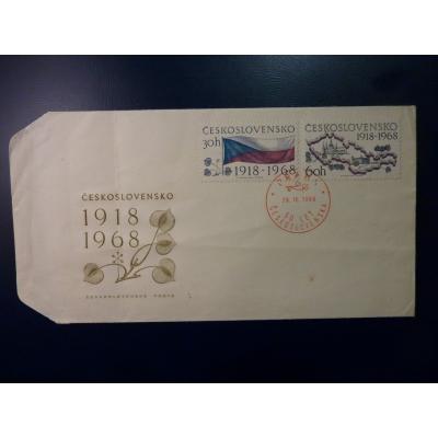 1968- 50th anniversary of Czechoslovakia