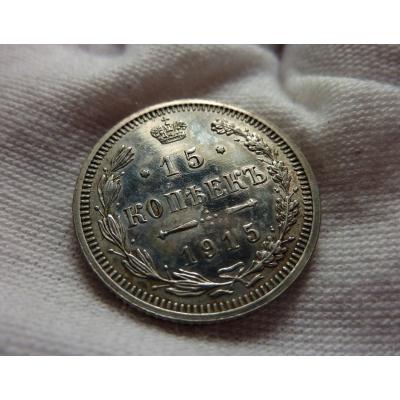 15 Kopeken 1915