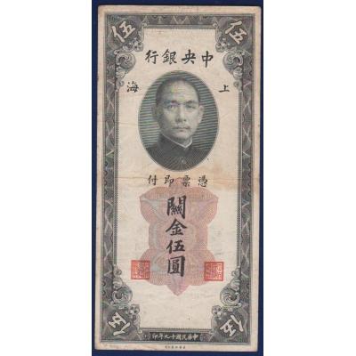 Bankovka: Čína - 5 Custom Gold Unit 1930