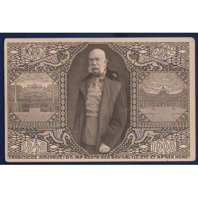 Postkarte: Österreich-Ungarn - Jubiläum 60 Jahre auf dem Thron Franz Joseph I. 1908