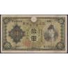 Bankovka: Japonsko - 10 yenů 1930