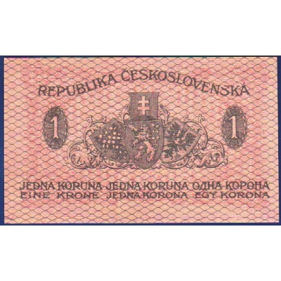 Czechoslovakia - 1st banknote issue: 1 crown 1919 (UNC)