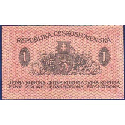 Tschechoslowakei - I. Ausgabe von Banknoten: 1 Krone 1919 (UNC)