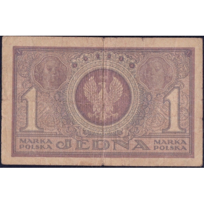 Poland - 1 mark banknote 1919