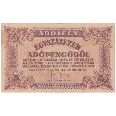 Ungarn - Banknote 100.000 (EGY Száz Ezer) adópengöröl 1946
