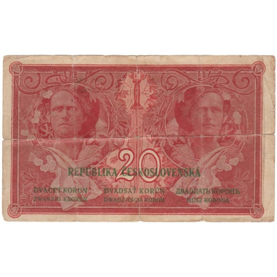 Czechoslovakia - I. banknote issue 20 crowns 1919