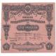 Rusko - 100 rublů 1915