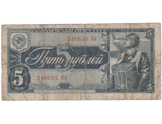 Rusko - bankovka 5 rublů 1938