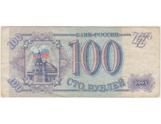 Rusko - bankovka 100 rublů 1993