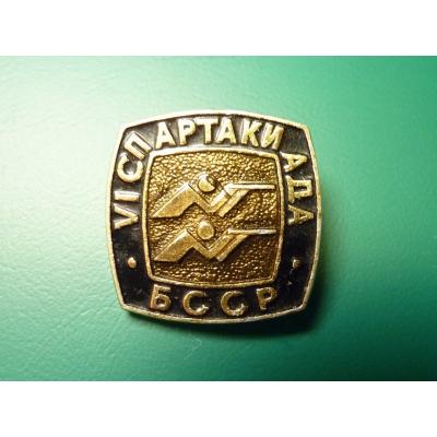 Weißrussland - VI. Spartakiade Sicherheitskräfte Abzeichen Schießen