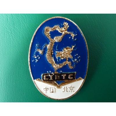 Čína - odznak China International Book Trading Corporation