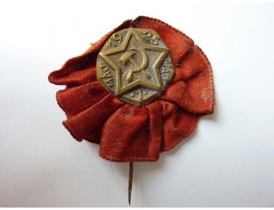 Československo - odznak 1. máj 1925