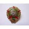 Československo - odznak Čestný pohraničník
