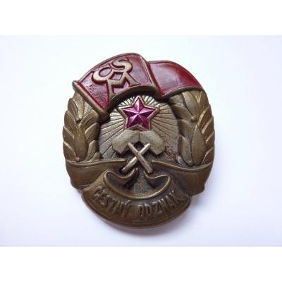 Československo - čestný odznak Československého svazu mládeže
