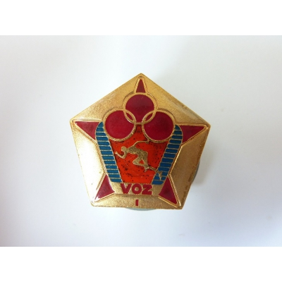 Czechoslovakia - Military fitness badge, Kremnica Mint