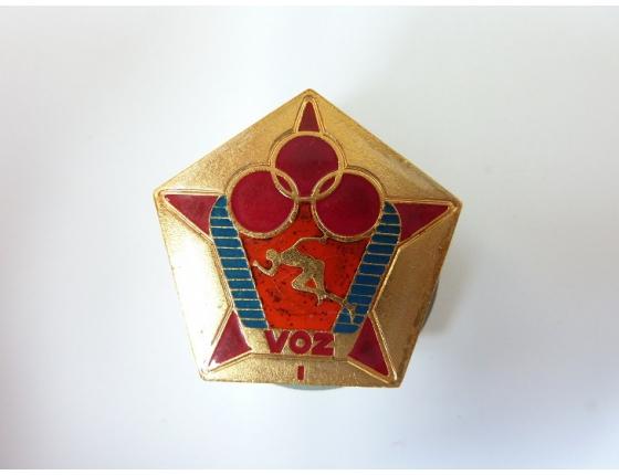 Československo - Vojenský odznak zdatnosti, mincovna Kremnica