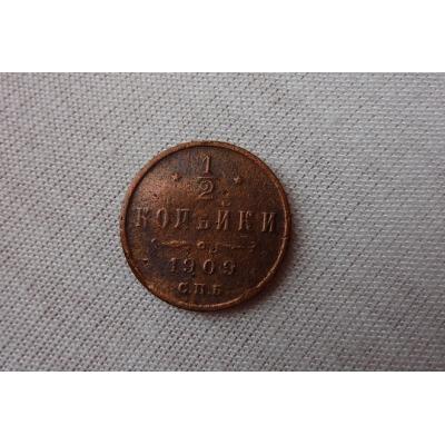 Russia - 1/2 kopeck coin 1909 S.P.B