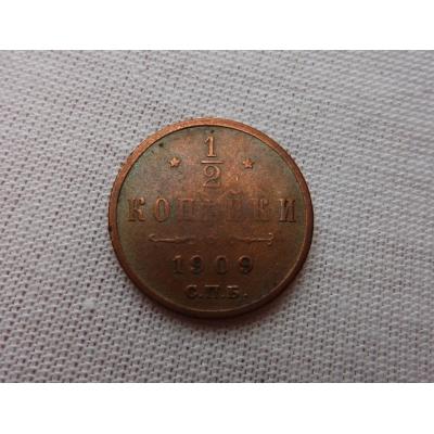 Russland - 1/2 Kopeke Münze 1909 S.P.B