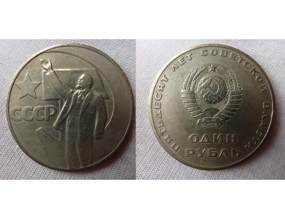 Rusko - mince 1 rubl 1967