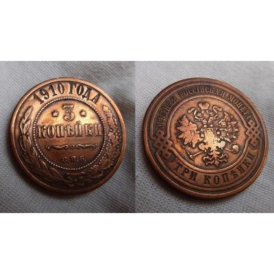 Rusko - mince 1 kopějka 1910