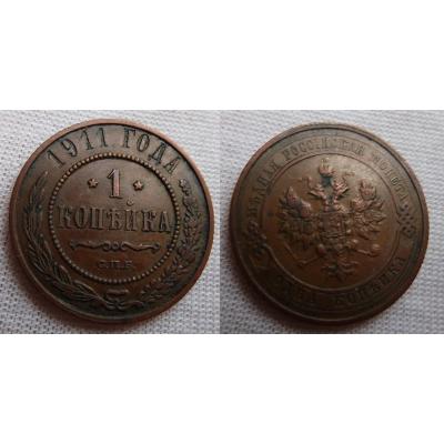 Rusko - mince 1 kopějka 1911
