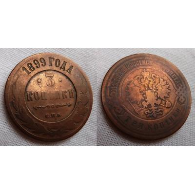 Rusko - mince 3 kopějky 1899