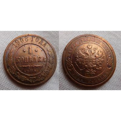 Rusko - mince 1 kopějka 1908