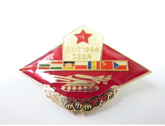Českoslovnsko - odznak cvičení vojsk Varšavské smlouvy Štít 1984