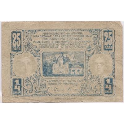 Jugoslávie - bankovka 25 para 1921