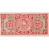 China - Hell Banknote