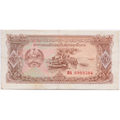 Laos - 20 kip-Banknote 1979