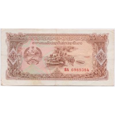 Laos - bankovka 20 kip 1979