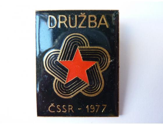 Družba ČSSR 1977, mincovna Kremnica