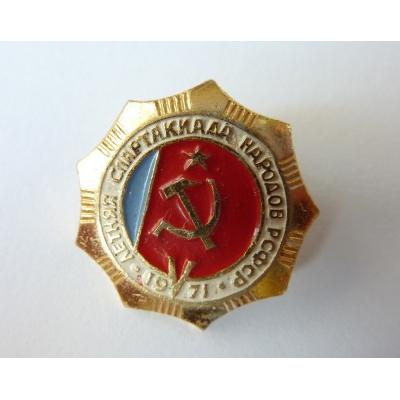 Rusko 1971