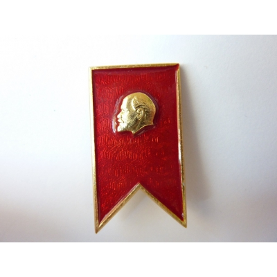 Rusko - Lenin