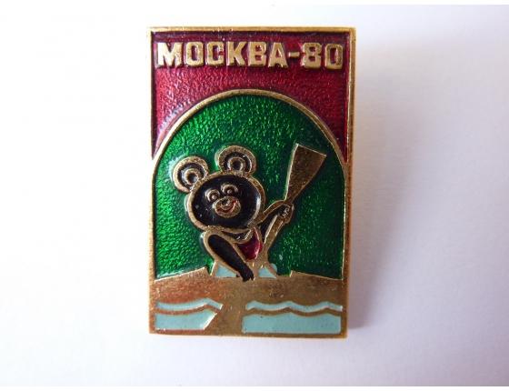 Rusko - Moskva 80