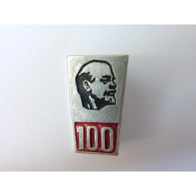 Rusko - Lenin 100