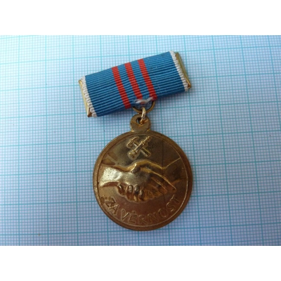 Hasiči - Medaile SH ČMS Za věrnost (Fidelity Medal)