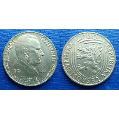 100 Crown 1951