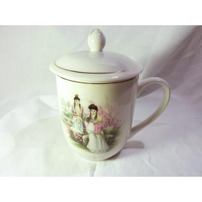 Chinese mug with lid